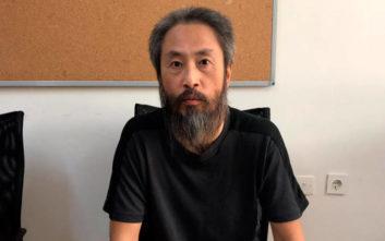 Επιστρέφει στην Ιαπωνία ο δημοσιογράφος που κρατούνταν όμηρος στη Συρία