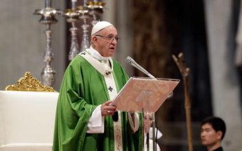Πάπας Φραγκίσκος: «Το chatting δεν είναι επικοινωνία»