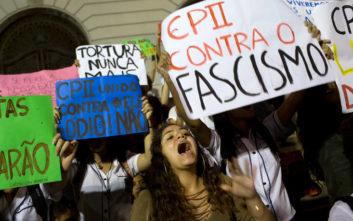 Παύση στις αστυνομικές επιχειρήσεις στα πανεπιστήμια της Βραζιλίας