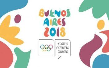Οι Θερινοί Ολυμπιακοί Αγώνες Νέων στο σημερινό doodle της Google