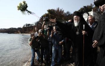 Τρισάγιο στο Μάτι τέλεσε ο Οικουμενικός Πατριάρχης Βαρθολομαίος