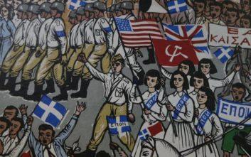 Συγκίνηση στα εγκαίνια της έκθεσης «14 ιστορίες αντίστασης»