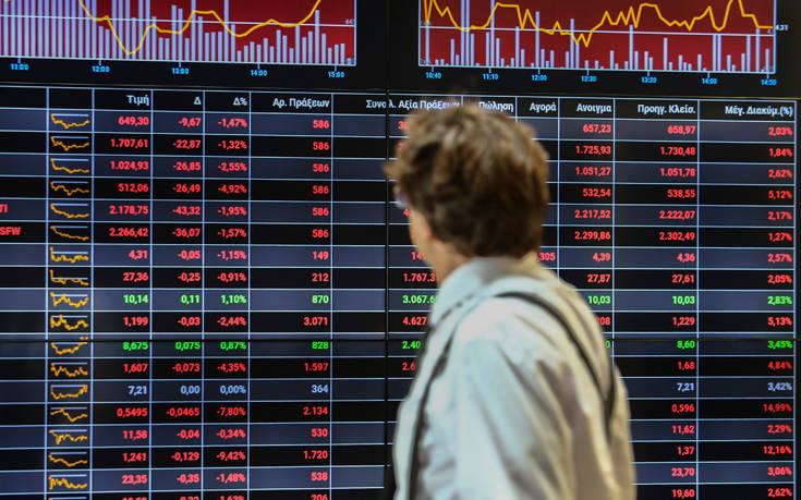 Χρηματιστήριο: Πτώση στη συνεδρίαση