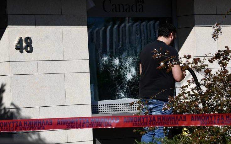Το υπουργείο Εξωτερικών καταδικάζει την επίθεση στην πρεσβεία του Καναδά