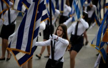 Ποιοι δρόμοι κλείνουν για τη μαθητική παρέλαση