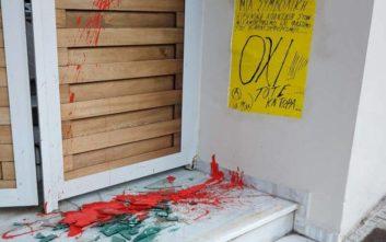Επίθεση με μπογιές στο σπίτι του Γ. Καρατζαφέρη
