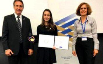 Παγκόσμια πρωτιά για κύπρια μαθήτρια γυμνασίου