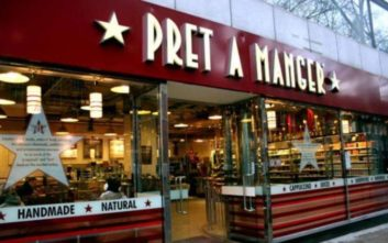 Σε δύσκολη θέση η αλυσίδα Pret a Manger