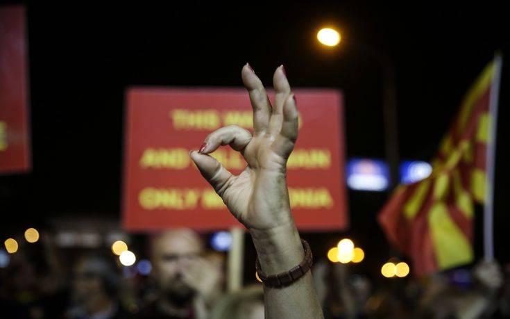 Και επισήμως Βόρεια Μακεδονία από Τρίτη 12 Φεβρουαρίου