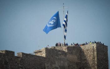 Η Ελλάδα θα αποτελέσει για πρώτη φορά την έδρα Διεθνούς Οργανισμού