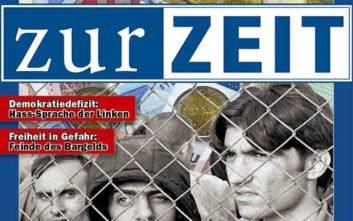 Σάλος στην Αυστρία από την απόπειρα βράβευσης ακροδεξιού περιοδικού