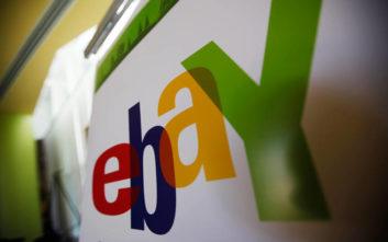 Έβγαλε την κοπέλα του για πούλημα στο eBay, την είδε να πιάνει τις 80.000 ευρώ!