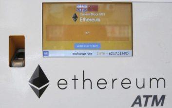 Ο ιδρυτής του Ethereum αρνείται ότι είναι απατεώνας