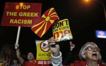 H Συμφωνία των Πρεσπών σε πρώτο πλάνο και ενόψει των προεδρικών εκλογών στα Σκόπια