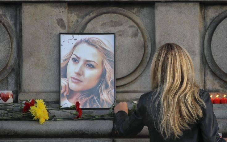 Η Γερμανία δίνει στη Βουλγαρία τον ύποπτο για τη δολοφονία της δημοσιογράφου