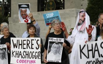 Ποιος ήταν ο Τζαμάλ Κασόγκι, ο εχθρός του πρίγκιπα Μοχάμεντ μπιν Σαλμάν