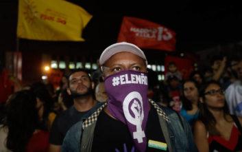 Φόβοι για ξέσπασμα βίας στη Βραζιλία