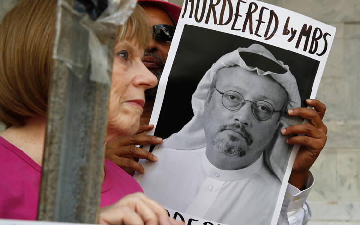 Ηχητικό ντοκουμέντο φέρεται να «καίει» τη Σαουδική Αραβία για την υπόθεση Κασόγκι