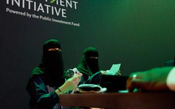 Στη «σκιά» του θανάτου Κασόγκι το οικονομικό φόρουμ στο Ριάντ