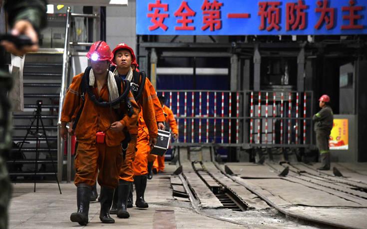 Πολύνεκρο δυστύχημα σε ορυχείο στην Κίνα
