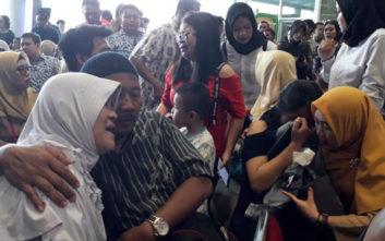 Βρέθηκαν συντρίμμια που πιστεύεται ότι ανήκουν στο αεροσκάφος με 189 επιβαίνοντες