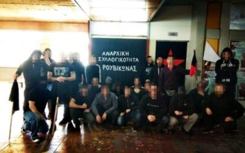 Ρουβίκωνας: Στο ΕΚΠΑ ήρθαμε για να μείνουμε
