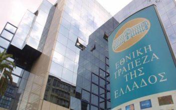 Εθνική Τράπεζα: Στα 423 εκατ. ευρώ τα κέρδη του ομίλου