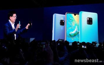 Η Ανώτερη Νοημοσύνη έφτασε από τη Huawei