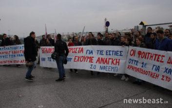 Ολοκληρώθηκε το φοιτητικό συλλαλητήριο έξω από το υπουργείο Παιδείας