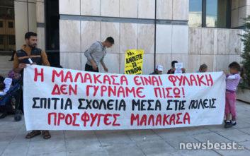 Διαμαρτυρία προσφύγων έξω από το υπουργείο Μεταναστευτικής Πολιτικής