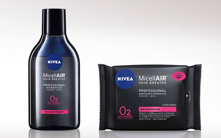 Νέα σειρά καθαρισμού προσώπου και ντεμακιγιάζ NIVEA MicellAIRⓇ Professional