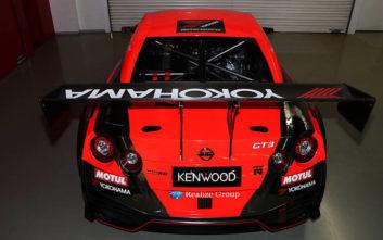 Η Nissan με την Kondo Racing στο Nurburgring