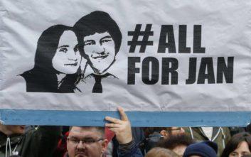 Προφυλακίστηκαν τέσσερα άτομα στη Σλοβακία για δολοφονία δημοσιογράφου