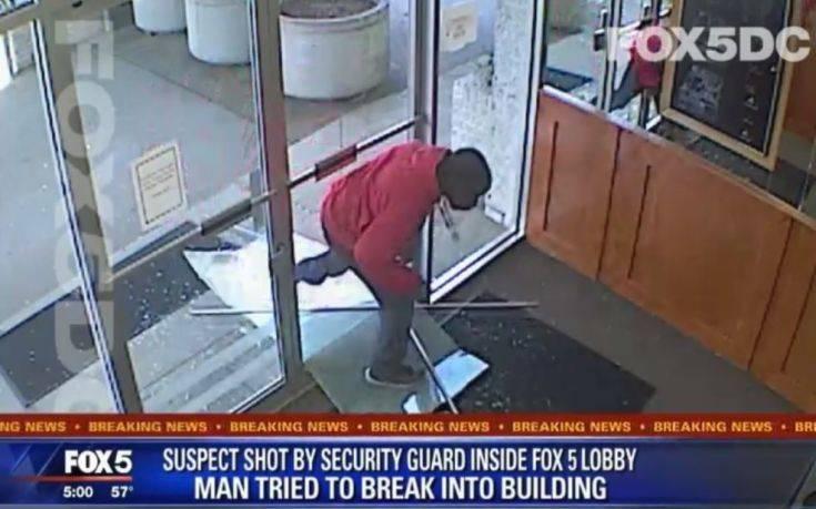 Προσπάθησε να εισβάλει στο χώρο που θα μιλούσε ο Τραμπ και τον πυροβόλησαν