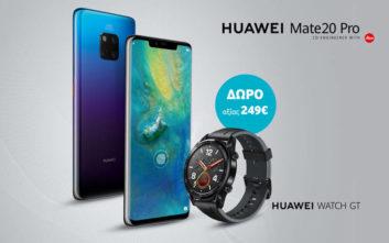 Το νέο HUAWEI Mate 20 Pro έρχεται στη Vodafone