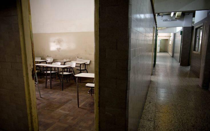 Καταγγελία για δασκάλα που κλείδωσε 10χρονη μαθήτρια στην τάξη