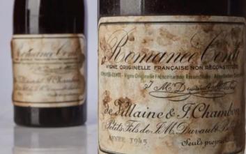 Καταρρίφθηκε το ρεκόρ για την υψηλότερη τιμή κρασιού