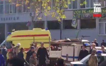 Από εκρηκτικό μηχανισμό προκλήθηκε η έκρηξη στη σχολή στην Κριμαία