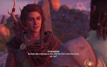 Στο νέο Assassin's Creed ακούγεται η πιο διάσημη ελληνική λέξη