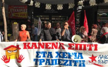 Συγκέντρωση διαμαρτυρίας της ΛΑΕ κατά των πλειστηριασμών στην Πατησίων