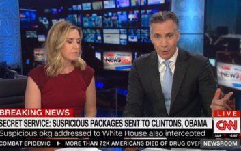 Όταν οι σειρήνες του συναγερμού ήχησαν on air στο CNN