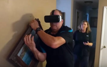Δοκιμάζουν για πρώτη φορά την εικονική πραγματικότητα
