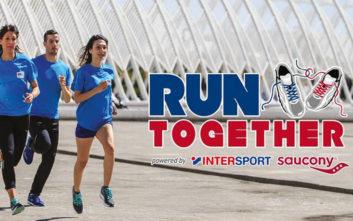 ΙΕΚ ΑΛΦΑ και Mediterranean College, τρέχουμε μαζί στηρίζοντας το 5ο RUN TOGETHER