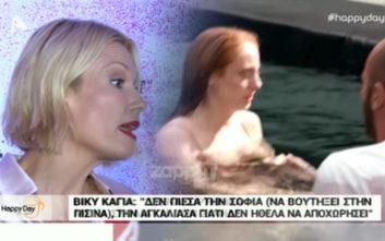 Η απάντηση της Βίκυς Καγιά για την κόντρα με την Ηλιάνα Παπαγεωργίου στο Greece's Next Top Model