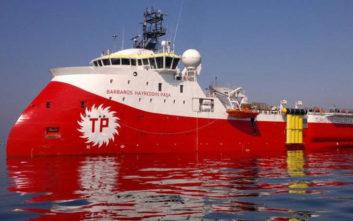 Το τουρκικό ερευνητικό Barbaros βγαίνει στην κυπριακή ΑΟΖ