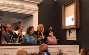 Έσκισε πίνακα του Banksy δεκάδων χιλιάδων ευρώ για να πάρει… αξία