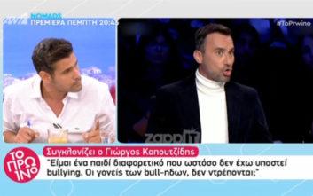 Ουγγαρέζος: Δεν δέχτηκα λογοκρισία από τον διευθυντή μου και δέχτηκα από τον Γιώργο Καπουτζίδη