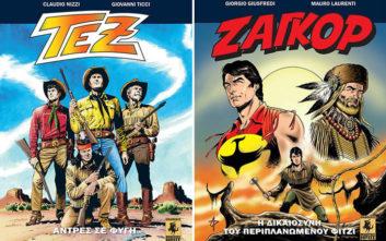 Αγαπημένα κόμικς σε μορφή graphic novels από τις εκδόσεις «Μικρός Ήρως»