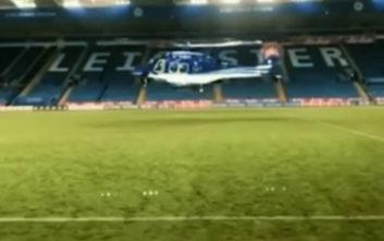 Συγκλονιστικό βίντεο με την πτώση του ελικοπτέρου μέσα από το γήπεδο της Λέστερ