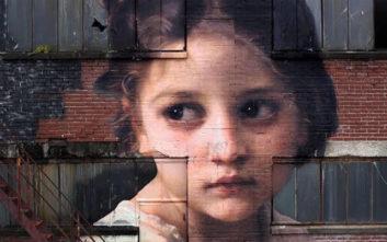 Ένα μελαγχολικό κορίτσι του 17ου αιώνα, στην όψη ενός επταώροφου κτιρίου